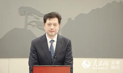 """杨军:转型升级 让数字经济""""入云落宿"""""""