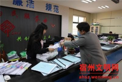 """泗县:""""五面红旗""""社区 凝聚治理强大合力"""