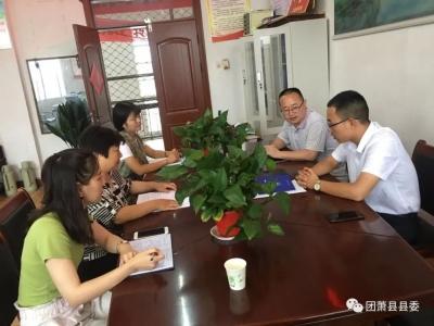 萧县举行未成年人检察工作社会支持体系建设试点工作签约仪式