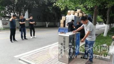 宿州市城管局埇桥分局增设果皮箱和烟蒂收集器助力创城工作