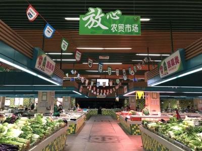 """埇桥区""""地毯式""""检查农贸市场及食品经营单位"""
