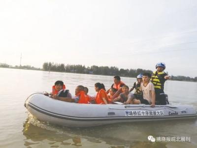 埇桥区红十字救援队驰援六安抗洪救灾