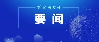 史翔赴埇桥区督导调研防汛救灾工作