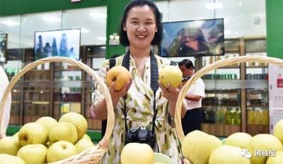 砀山酥梨等亮相亚洲果蔬产业大会 签约6个项目 拿到2亿订单