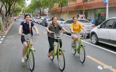 """小街小巷改造 打造市民""""幸福路"""""""