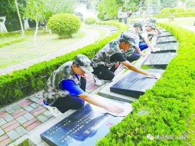 埇桥街道成立退役军人志愿者服务先锋队