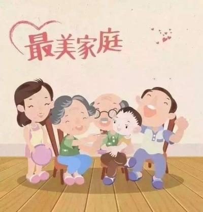 """2020年度宿州""""最美家庭""""名单发布 张翠美、秦瑨等48户家庭榜上有名"""