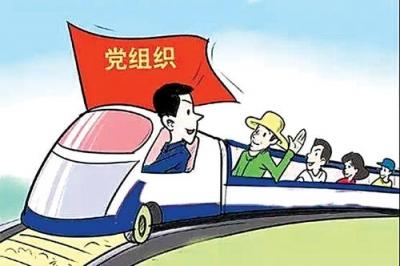"""郑蒲港新区创新""""三个""""工作法 提振基层党建工作基础"""
