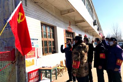乌江镇:我是党员,我承诺!