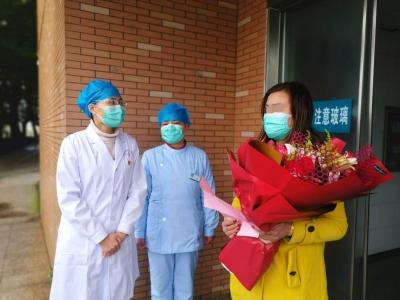 疫情通报(2020年2月14日) 和县(含郑蒲港新区)1例确诊患者今日治愈出院