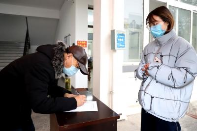 乌江镇:党员自发捐款助力疫情防控