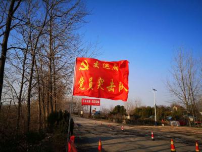 县运管所:让党旗在疫情防控一线高高飘扬