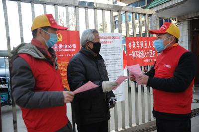 安徽和县供电公司:防疫第一线 临时党支部挺在前