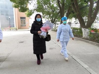 疫情通报(2020年2月21日)。和县(含郑蒲港新区)2例确诊患者今日治愈出院。
