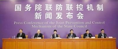 国家卫健委:未发现新冠肺炎出院患者传染他人现象
