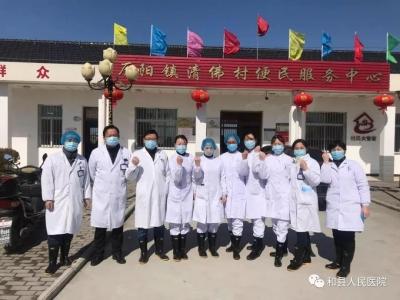 和县:一支疫情防控战线上的特别小分队!
