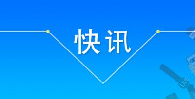 刚刚,安徽省疫情风险等级分类名单更新了!