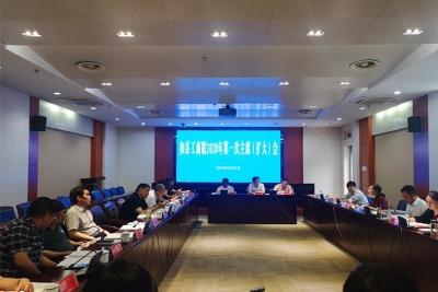 县工商联2020年第一次主席(扩大)会召开