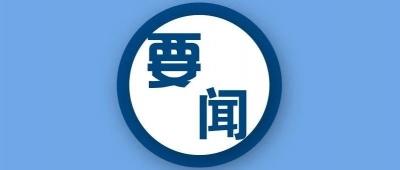 张岳峰在和县督查脱贫攻坚工作时强调:关心关爱贫困群众,不断巩固脱贫成果