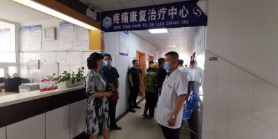 和县中医适宜技术培训班在县中医院举办