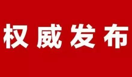 陈永红赴功桥镇调研防汛、脱贫攻坚、疫情防控、土地整理、文旅产业发展等工作