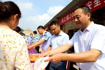乌江镇:加强安全生产宣传 筑牢安全生产防线