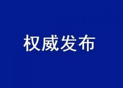 市委书记张岳峰在督查牛屯河防汛工作时强调:毫不松懈严防死守 坚决夺取最后胜利