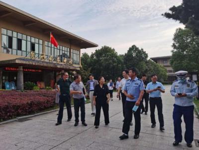 我县召开2020年中秋国庆文旅市场假日安全专题会议