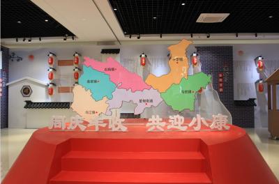 同庆丰收•共迎小康——和县携手苏皖三镇 共祝五谷丰登