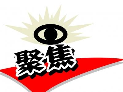 全县掀起学习传达县委十三届十二次全体会议精神热潮(一)
